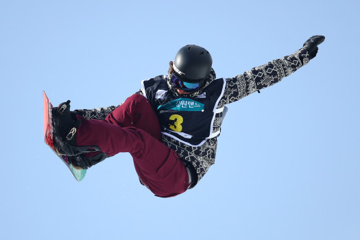 FIS Freestyle World Cup - Snowboard Halfpipe Qualification